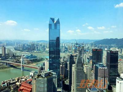 重庆环球金融中心WFC