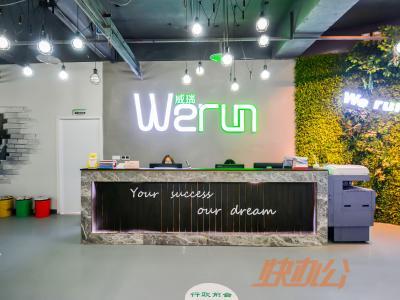 WeRun Space威瑞空间