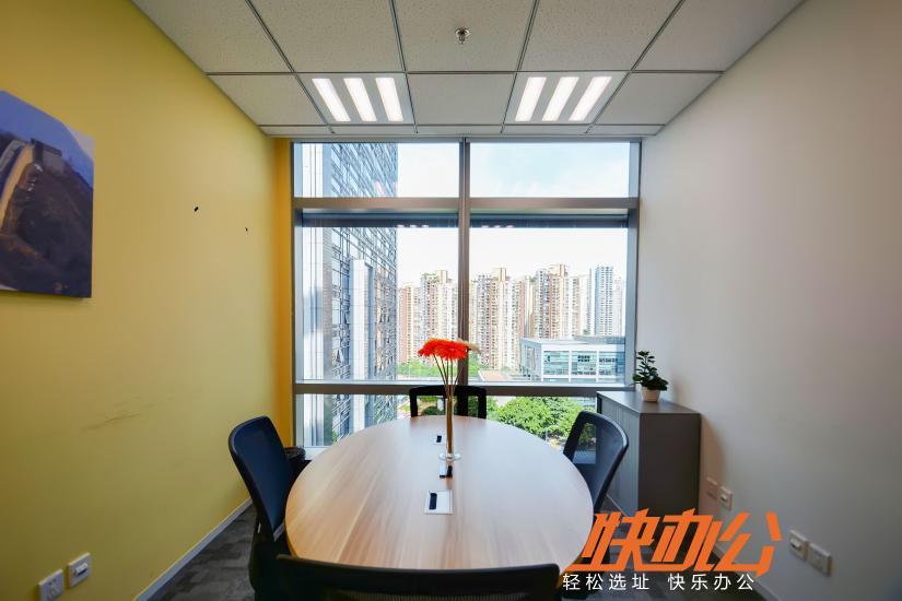 雷格斯Regus中国人保寿险大厦中心