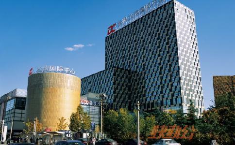 北京梦想加大成国际中心