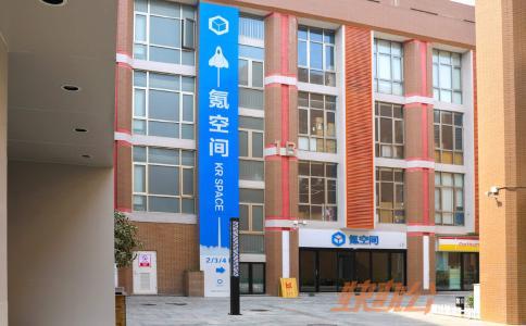 北京氪空间东方科技园