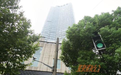 上海氪空间御华山社区