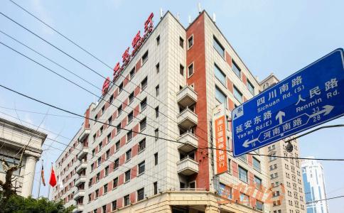 上海氪空间中汇大厦