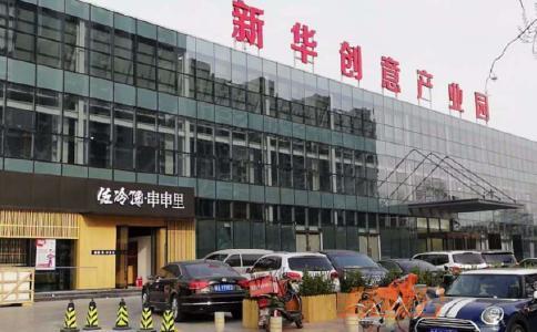 北京创富港和众天成