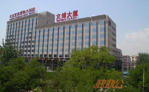北京创富港寰岛博雅酒店