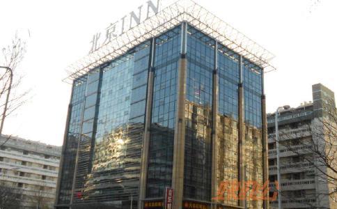 北京创富港北京INN大厦