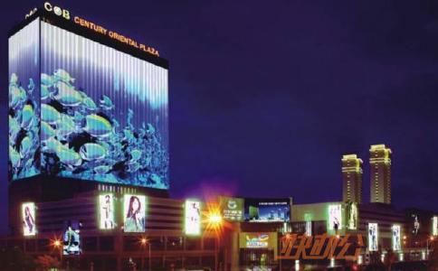 宁波创富港世纪东方广场