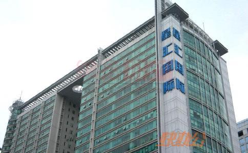 广州创富港星汇国际大厦
