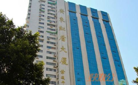 广州创富港红盾大厦