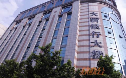 广州创富港大新银行大厦