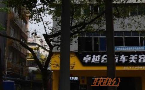 广州创富港华丽苑