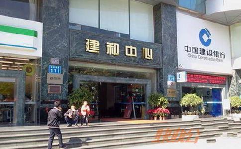 广州创富港建和中心