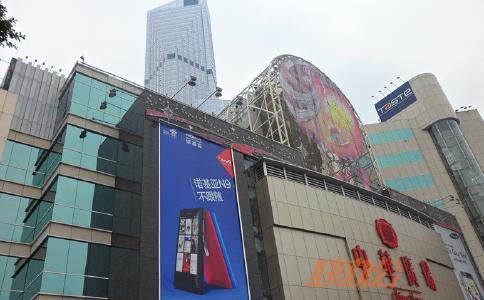 广州创富港中华国际中心