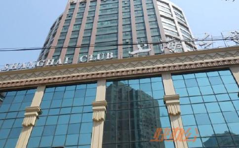 上海创富港石油天然气大厦