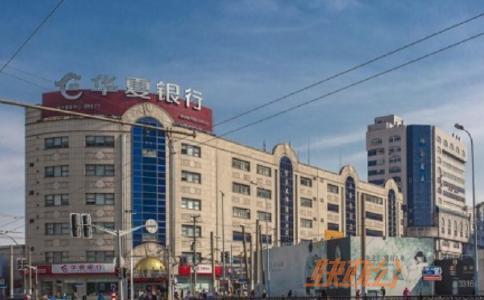 上海创富港康宁商厦