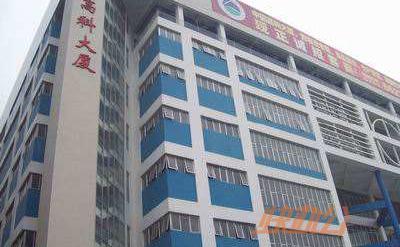 深圳创富港中国高科大厦