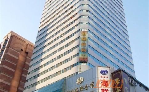 深圳创富港海外联谊大厦