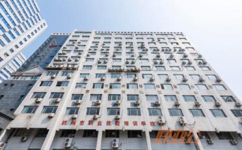 杭州创富港立新大厦