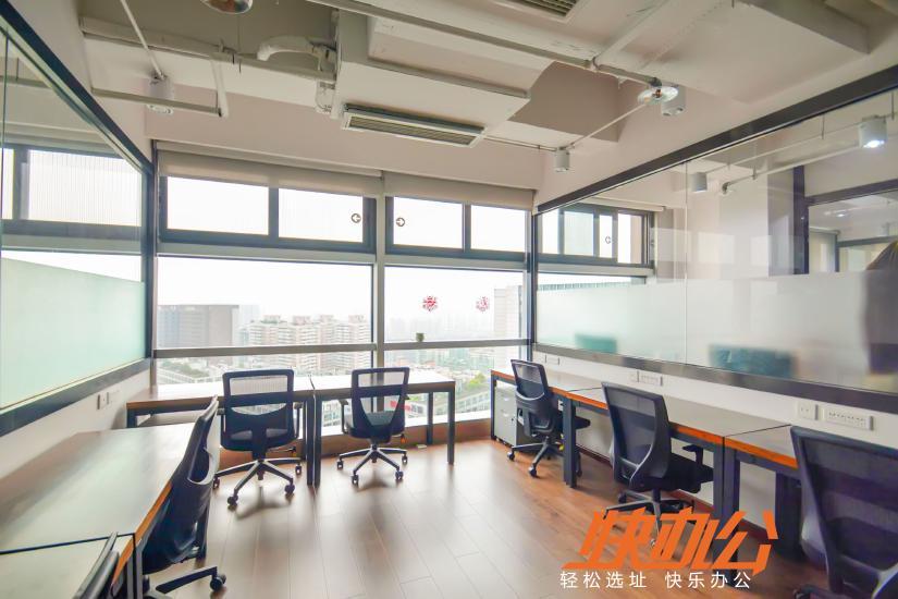 三文办公社区·国航大厦