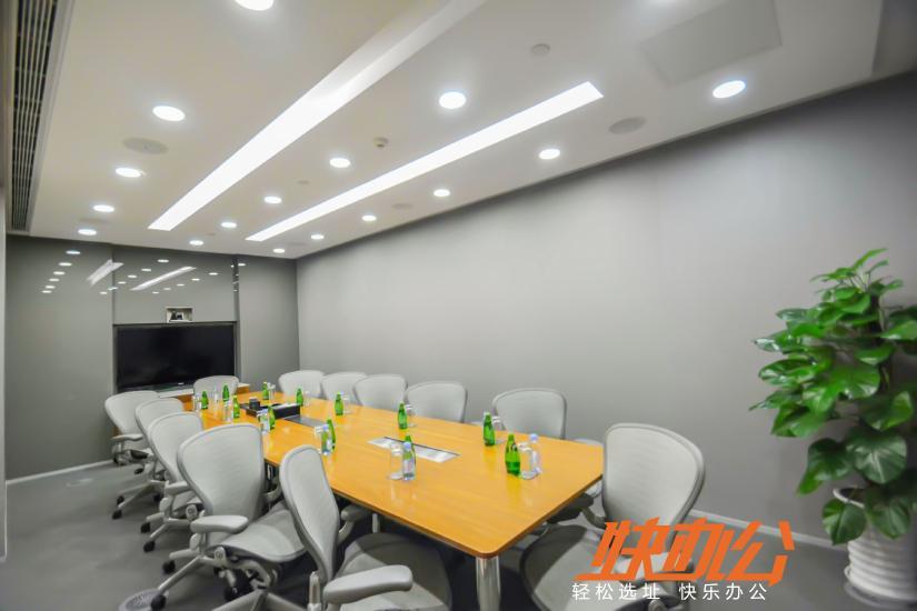 TEC德事商务中心·来福士广场