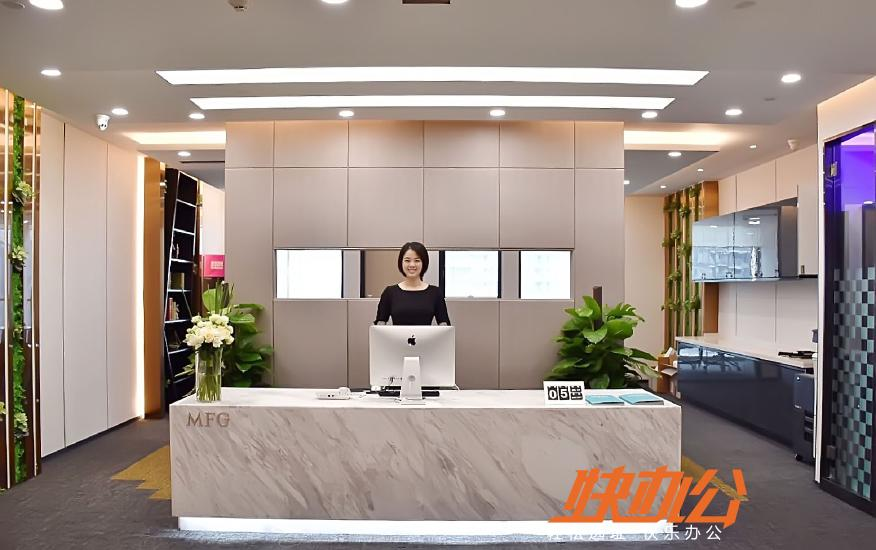MFG·西部国际金融中心