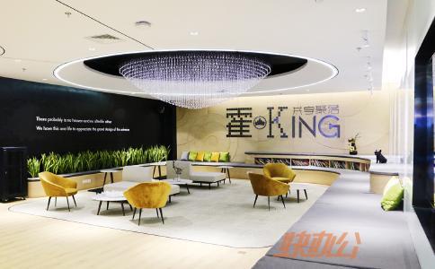 北京霍KING北五环聚落