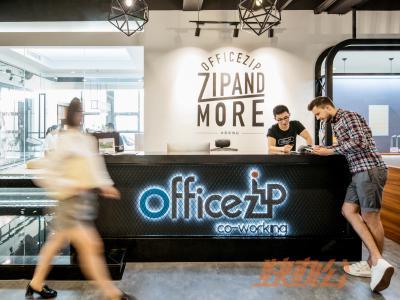 中海 Officezip