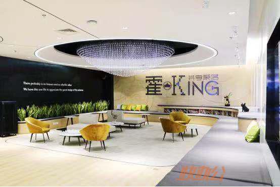 霍King共享聚落·北五环聚落
