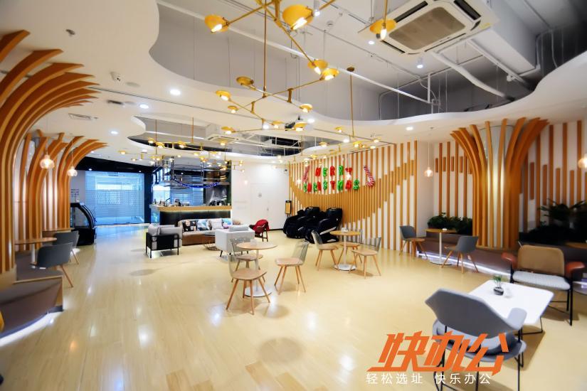 咖啡厅 (2)