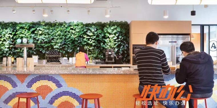 WeWork·望京国际商业中心