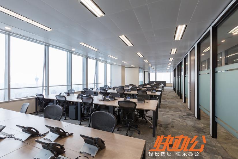 TEC德事商务中心·IFS中心