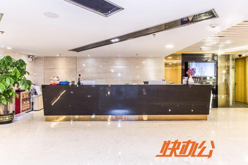 IFOffice·南方证券大厦