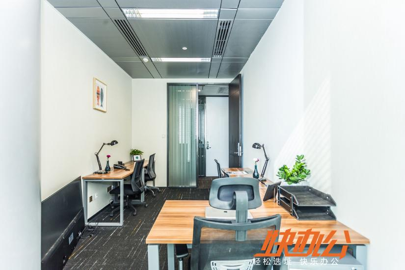 IFOffice·利通广场