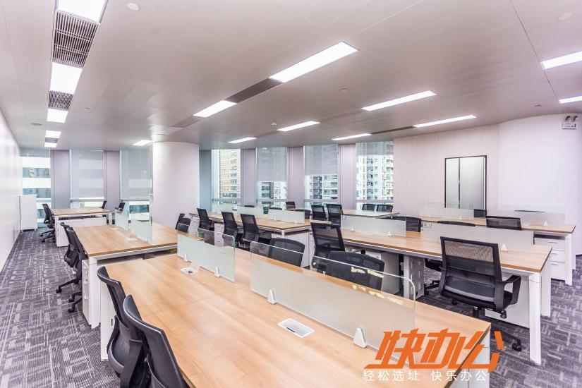 IFOffice·远洋大厦