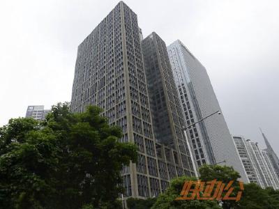 发展中心大厦