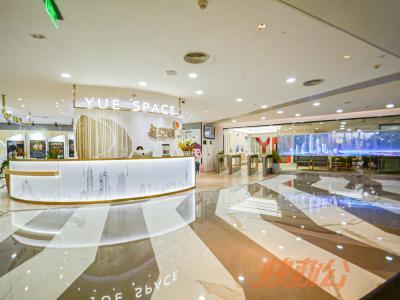 越空间·广州国际金融中心